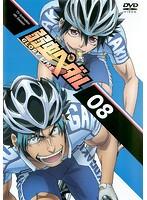 弱虫ペダル GLORY LINE Vol.8