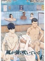 アニメ「風が強く吹いている」 Vol.6