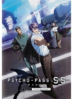 PSYCHO-PASS サイコパス Sinners of the System Case.2 First Guardian