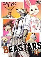 BEASTARS Vol.3