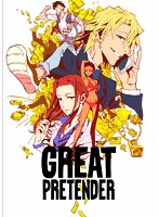 「GREAT PRETENDER」Vol.3