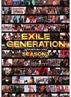 EXILE GENERATION SEASON3 VOL.1
