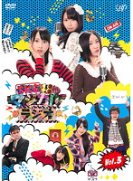 SKE48のマジカル・ラジオ Vol.3