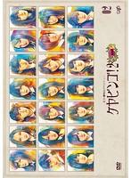 全力!欅坂46バラエティー KEYABINGO!2 Vol.2