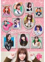 NOGIBINGO!10 Vol.1