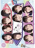 乃木坂どこへ Vol.1