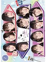 乃木坂どこへ Vol.2