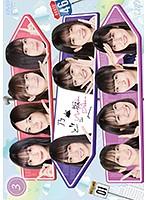 乃木坂どこへ Vol.3