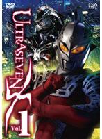 ULTRASEVEN X(ウルトラセブンX) VOL.1