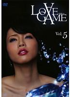 LOVE GAME Vol.5