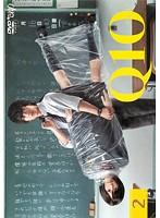 Q10(キュート) 2
