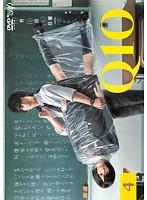 Q10(キュート) 4