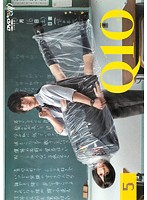 Q10(キュート) 5