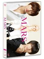 連続ドラマ MARS~ただ、君を愛してる~ Vol.1
