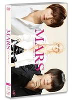 連続ドラマ MARS~ただ、君を愛してる~ Vol.3