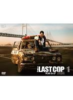 THE LAST COP/ラストコップ2015 Vol.1
