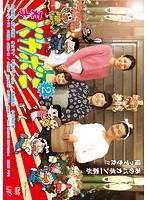 スペシャルドラマ『天才バカボン2』
