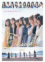 ドラマ「DASADA」Vol.1