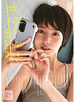 #リモラブ ~普通の恋は邪道~ Vol.4