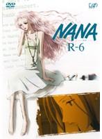 NANA ~ナナ~ R-6
