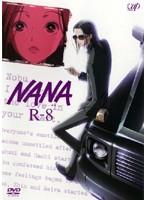 NANA ~ナナ~ R-8