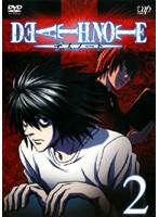 デスノート DEATH NOTE 2