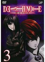 デスノート DEATH NOTE 3