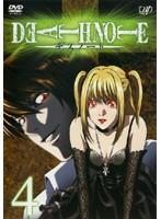 デスノート DEATH NOTE 4