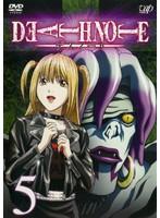 デスノート DEATH NOTE 5