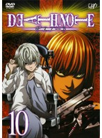 デスノート DEATH NOTE 10
