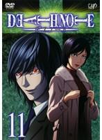 デスノート DEATH NOTE 11