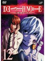 デスノート DEATH NOTE 12