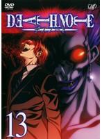 デスノート DEATH NOTE 13