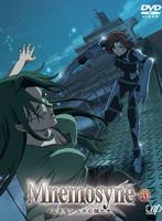 Mnemosyne-ムネモシュネの娘たち- 3