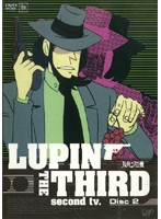 LUPIN THE THIRD second tv. Disc2