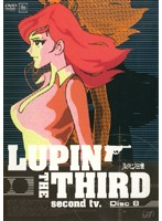 LUPIN THE THIRD second tv. Disc8