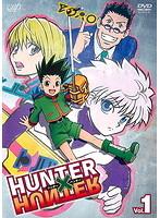HUNTER×HUNTER Vol.1