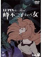 LUPIN the Third ~峰不二子という女~ Vol.2
