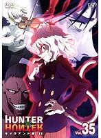 HUNTER×HUNTER Vol.35 キメラアント編 11