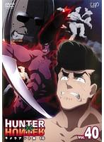 HUNTER×HUNTER Vol.40 キメラアント編 16
