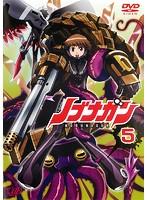 ノブナガン Vol.5