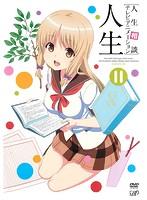 人生相談テレビアニメーション 人生 Vol.2