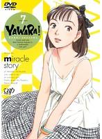 YAWARA! Vol.7