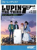 ルパン三世 THE THIRD first-TV.BD-4 (ブルーレイディスク)