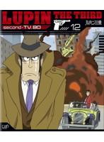 ルパン三世 second-TV.BD-12 (ブルーレイディスク)