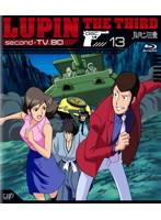 ルパン三世 second-TV.BD-13 (ブルーレイディスク)