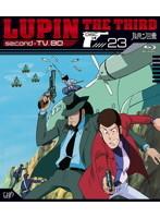 ルパン三世 second-TV.BD-23 (ブルーレイディスク)