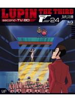 ルパン三世 second-TV.BD-24 (ブルーレイディスク)