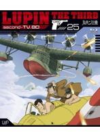 ルパン三世 second-TV.BD-25 (ブルーレイディスク)