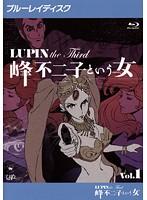 LUPIN the Third ~峰不二子という女~ Vol.1 (ブルーレイディスク)